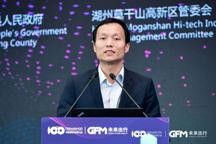滴滴出行刘海江:以AI能力赋能 建设完整智慧交通体系
