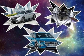 奥迪e-tron、奔驰EQC等14款高颜值新能源车11月即将上市