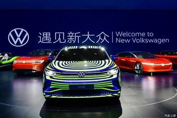 上汽大众将举行新能源车工厂落成仪式
