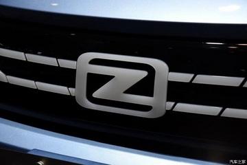 加速布局燃料电池 众泰联手法国企业