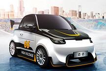 城市代步纯电动赛麟迈迈定制版正式上市 补贴后售价15.88万起