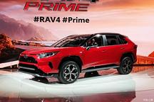 2019洛杉矶车展:丰田新RAV4 Prime发布