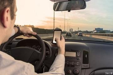 小心坐牢 日本加重处罚开车用手机行为