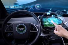 布局5G 腾讯牵头智能网联汽车标准研究