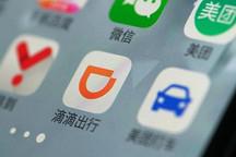 削减司机奖励 网约车App使用量正在下滑