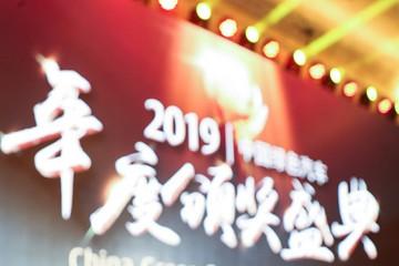 "GNEV10 |全時電驅 里程無憂 SERES SF5榮獲""2019中國綠色汽車""年度增程式電動汽車獎"