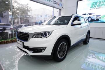 捷途X70S EV深圳上市 补贴后售价14.98-16.98万元