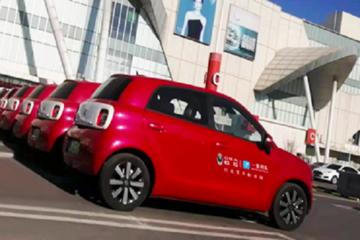 全北京有标用户看过来  欧拉女神免费试驾!