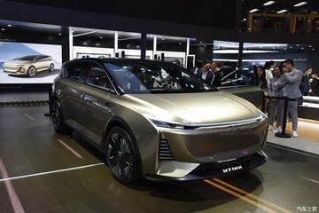 U6将于2020年3月首发 爱驰产品规划曝光
