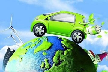 第29批免购置税新能源车目录发布,长安CS55 E-Rock/广汽丰田C-HR/天际ME7等202款车型入选