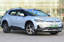 合資品質作保 雪佛蘭暢巡將攪局主流電動車市場
