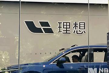 理想汽車申請美國IPO,籌集至少5億美元資金
