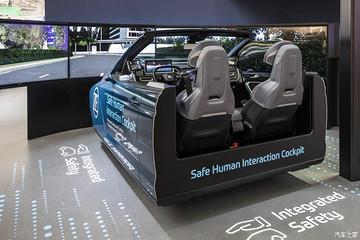 更人性的人机交互 采埃孚发新智能驾舱