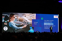 2020 CES:博世发布虚拟遮阳板等诸多黑科技