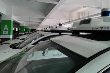 2020 CES:元戎启行推L4级自动驾驶平台