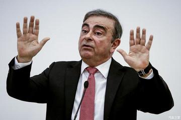 严禁离开 黎巴嫩针对戈恩发布禁止令