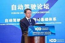 清华大学李克强:车、路、云一体是未来发展方向