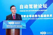 冉斌:车路协同自动驾驶今年会迎来爆发成长