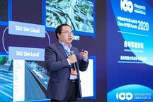 苏奎峰:自动驾驶,腾讯只做软件和服务
