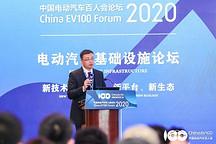 张帆:建议国家对充电基础设施的补贴持续到2025年