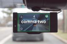 Comma.ai推出最新版本辅助驾驶套装 大小与智能手机类似