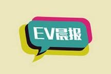 EV晨报 | 特斯拉股价再创新高;2020年春节假期高速公路免收小客车通行费;大众ID.4将于纽约车展发布