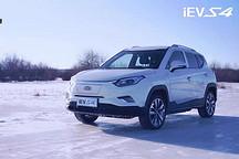 恭贺新年—江淮iEVS4新春交车盛典圆满礼成