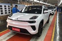 奇瑞新能源eQ5现身 意大利宾法设计+全新车标