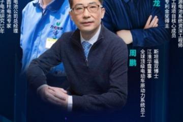 """今日20:30江淮iC5""""蜂窝电池""""黑科技解密直播!"""