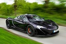 邁凱輪混動車型今年將上市 定位于英國低端跑車品牌