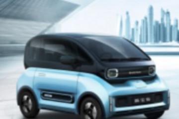 车圈降临跨界新物种 新宝骏E300将成未来科幻座驾
