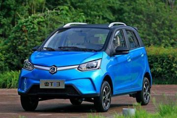 雷丁汽车启动星蓝计划 2020年推10款新车
