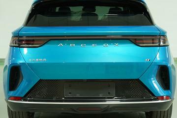 ARCFOX首款车4月22日开启预售 年内正式交付