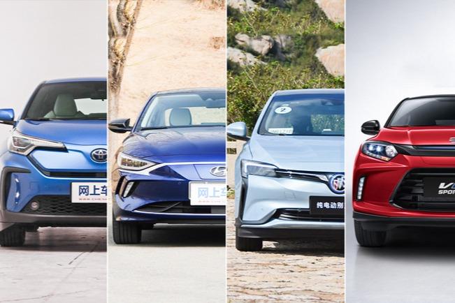 续航超400km最低11万,合资新能源车型这四款都不错