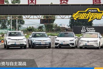 4款纯电家用车测试:畅巡续航最长,威马EX5百公里加速8秒内