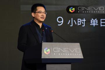 GNEV10|独家专访秦力洪:企业是沾车主的光,第三款SUV明年下半年交付