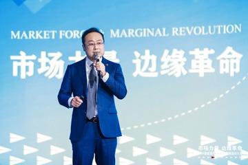 特来电赵健:新能源车用新能源电