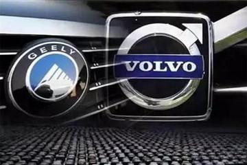 """吉利与沃尔沃""""1+1"""",整车品牌合并提速"""