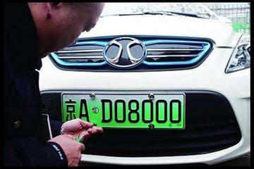 疫情下,北京持标用户还会如期买车吗?