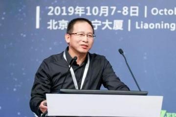 高级副总裁黄晨东去职,蔚来业务调整或为降本增效?