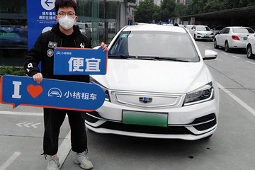"""小桔租车等平台陆续推出长租服务 """"租辆车做生意""""渐成刚需"""