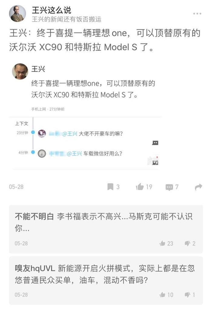 王兴图片.jpg