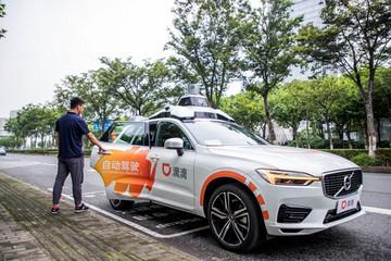 滴滴自动驾驶汽车上海上线,乘客可线上免费试乘