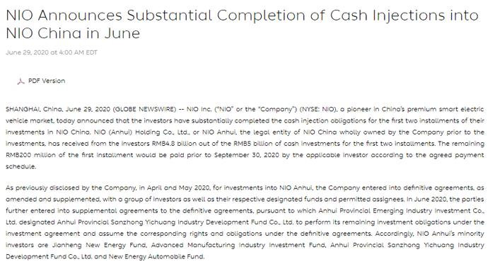 蔚来汽车披露合肥战略投资新进展,已到账73.56亿元