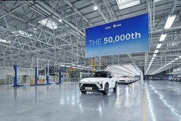 蔚来第50000台整车量产下线