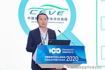 消费市场与CEVE规程推动新能源产业升级