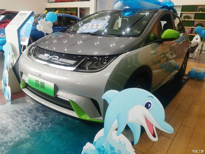 比亚迪海豚刚上市!新车海豹参数就被泄露!比Model 3大,比汉EV快