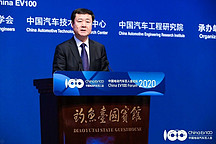 张建坤:国家电网将全力推动澳门美高梅网址_发展