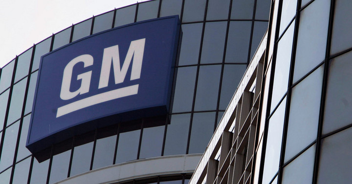 49217720-gm-logo-building.1910x1000.jpg