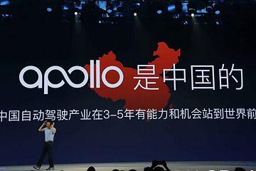 Waymo推出第五代自动驾驶系统,中国企业差多远?